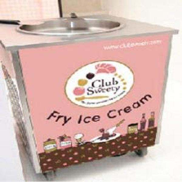 เครื่องทำไอศกรีมอื่นๆ